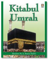 Kitabul Umrah - English - Pocket