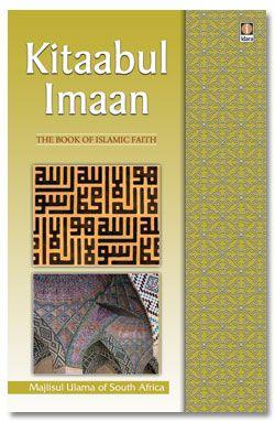Kitaabul Imaan English - The Book of Islamic Faith