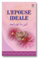 L'Epouse Ideale - Al Maratus Salihah - French