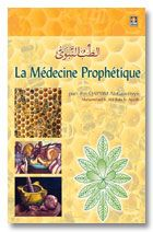 La Medecine Prophetique - Tibbe Nabawi - French