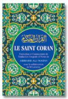 Le Saint Coran - Only French Translation