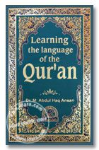 Learning the Language of the Quran with Key