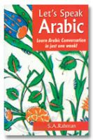 Let's Speak Arabic