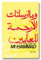 The Life of Muhammad (SaW) - Haykal