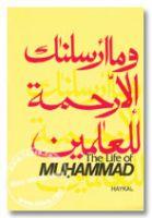 The Life of Muhammad (SaW) - Haykal