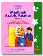 Madinah Arabic Reader Book-3