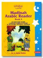 Madinah Arabic Reader Book-4