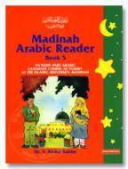 Madinah Arabic Reader Book-5