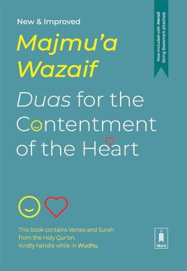 Duas for Contentment of the Heart - Majmua Wazaif -English | Hard Bound