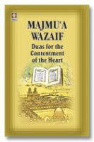 Duas for Contentment of the Heart - Majmua Wazaif -English