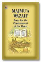 Duas for Contentment of the Heart - Majmua Wazaif -English
