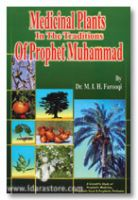 Medicinal Plants in the Traditions of Prophet Muhammad with colour images