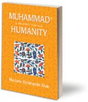 Muhammad: A Prophet for All Humanity