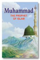 Muhammad (SaW) - The Prophet of Islam