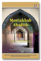 Montakhab Ahadith - French/Arabic | Recueil de Ahadith afferents aux six articles du Dawat et du Tabligh