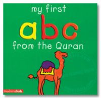 My First ABC from the Quran - HB