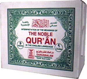 Noble Quran | Complete Tafsir 9 Vol. Set - Box