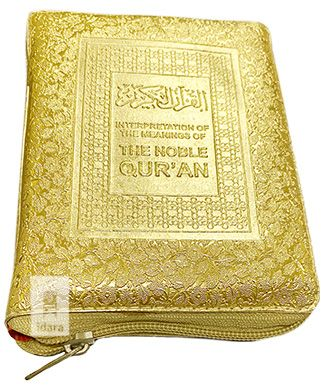 Interpretation of the Meaning of The Noble Quran - Pocket (with Zipper Cover)