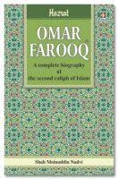 Hazrat Omar Farooq (Raz) - English