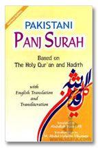 Pakistani Panj Surah English - Based on Holy Quran and Hadith - HB