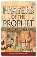 Prayers of the Holy Prophet (saw)