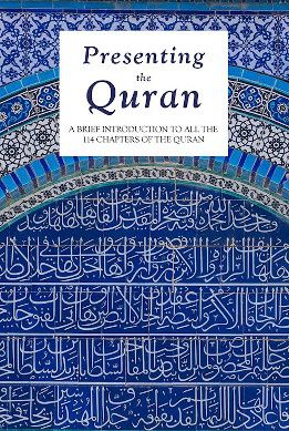 Presenting the Quran