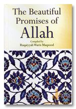 Beautiful Promises of Allah