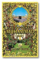 The Prophet Muhammad (SaW) : Harun Yahya