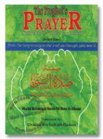 The Prophets Prayer Described
