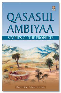 Qasasul Ambiyaa English - Stories of The Prophets
