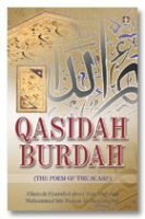 Qasidah Burdah - The Poem of the Scarf