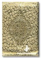 Holy Quran with Colour Coded Tajweed Rules and Manzils Ref.119 - Golden Zipper Purse - Small Size