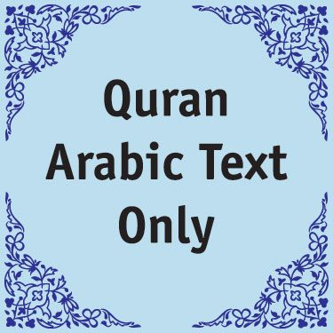 Quran Arabic Text Only