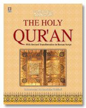Holy Quran with Arabic Text, English Translation and Roman Transliteration - Pickthall