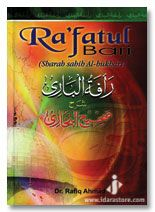 Rafatul Bari : Sharah Sahih Al-Bukhari - Arabic English with Commentary (6 Vols. Set)
