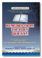 Remedies from the Holy Quran (English - Arabic)