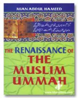 Renaissance of The Muslim Ummah
