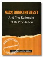 Riba, Bank Interest and the Rationale of its Prohibition