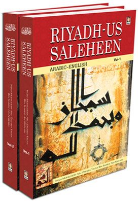 Riyadh-us-Saleheen - English Translation with Arabic Text - 2 Vols Set
