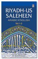 Riyadh-us-Saleheen - English Translation with Arabic Text   Vol 1 & 2 (Bound Together)