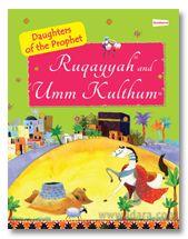 Ruquayyah and Umm Kulthum - The Daughters of the Prophet PBUH