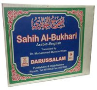 Sahih Al-Bukhari (Arabic and English): 9 Volume Deluxe