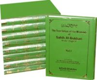 Sahih Al-Bukhari Arabic-English 9 volumes set