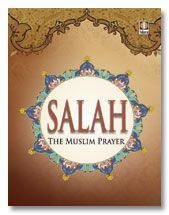 Salah - The Muslim Prayer - Pocket Size