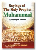 Sayings of The Holy Prophet Muhammad (SaW)