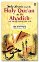 Selections from The Holy Quran and The Ahadith