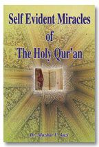 Self Evident Miracles of the Holy Quran