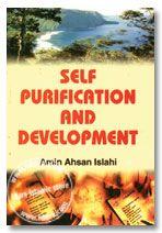 Self Purification and Development