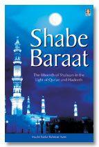 Shabe Baraat English - Fifteenth night of Shabaan