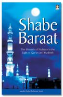 Shabe Baraat English - Fifteenth night of Shabaan